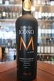 Icono Extra Virgin Olive Oil 500ml / Moa(アイコノ エクストラ バージン オリーブ オイル/モア)
