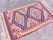 ヴィンテージ キリム 57cm×87cm 手織り ラグ カーペット
