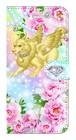 【iPhone7/iPhone8】 富貴の神獣 貔貅 PiXiu The Divine Animal of Abundance 手帳型スマホケース