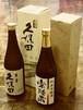 【セット】日本酒セットKG2-720ml×2本<久保田 萬寿 / 常陸蔵 純米吟醸>/お中元に/夏のご挨拶に/