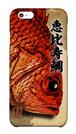 魚拓スマホケース【恵比寿鯛(エビスダイ)・ハードケース・背景:茶・送料無料】
