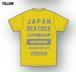 【黄色】JBC2018 Tシャツ