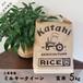 ※新米※ ミルキークイーン玄米5㎏ ◆ 令和2年三重県産 ◆ 送料無料 ◆