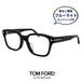 トムフォード メガネ ft5535-f-b 001 ブルーライトカット レンズ付き 伊達メガネ クリア サングラス アジアンフィット TOM FORD tomford tf5535fb メンズ ウェリントン型 大きい Lサイズ