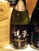 焼栄オリジナル芋焼酎ボトル(720ml)