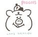 PIGGIES  / LONG VACATION