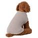 【送料無料】 犬服(ドッグウェア) ペット服 ふわふわニット ベスト シンプル無地 グレージュ
