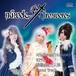 【CD】Ark(Sound Horizon カバー)