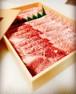 すき焼き用【竹】(2.5人前)
