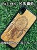 Type-A スマホケース 木製 天然木 チーク材 おしゃれ iPhone android エスニック アジア タイ 一点物 個性 ウッド 男女兼用 ユニバーサルデザイン Pattern:民族雑貨