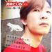 「月刊こしら」Vol.42