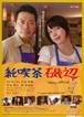 (2)純喫茶 磯辺