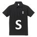 【S】全高ポロシャツ