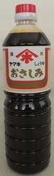 ヤマキ さしみ醤油 1L