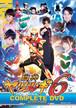 DVD『鳳神ヤツルギ6』(HJYG-30)