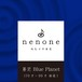 Title10: ねむりの音色 蒼茫 Blue Planet (70才〜99才 推奨) nenone.jp