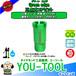 1.25インチ 三点式 ダイヤモンドコアビット  Green edge  シブヤネジ(33.3mm)