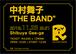 """中村舞子ワンマンライブ""""THE BAND""""チケット【2018/11/25(Sun)】"""