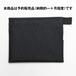 ★予約販売:決済から約二ヶ月で出荷★ Beautiful money Wallet X-pac BLACK