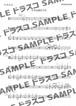 小さな恋のうた/MONGOL800(ドラム譜)