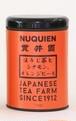 ほうじ茶とシナモン・オレンジピールのスパイスティー