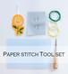 紙刺繍道具セット