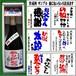 特選オリジナルラベル焼酎(芋焼酎)720ml  文字入れ 1本ギフト箱入
