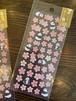 桜とパンダシール