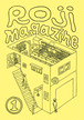 Roji Magazine(ロジマガ)no.1【⚠️単体でのご注文はできません。】