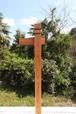 Wooden gatepost :オリジナル木製門柱