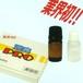 【プロ仕様】自動車用 超強力消臭除菌剤・消臭プロ1箱5本セット