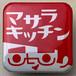 マサラバッジ(角型ロゴ)
