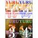 6周年ワンマンライブDVD+1曲シングル「タイトル未定未来」