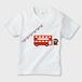 名前入れ Tシャツ 英国バス&キャラver.