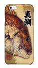 魚拓スマホケース【真鯛(マダイ)・ハードケース・背景:茶・送料無料】
