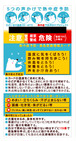 20枚 熱中症予防・救急医療情報カード(税込)