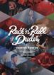 LIVE DVD / Rock'n'Roll Dudes -SHIBUYA ROBBER-