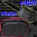 ルイ・ヴィトン:アンブレール/ダミエ・グラフィット/N41289型/LOUISVUITTON Ambler DamierGraphite