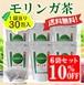 琉球新美茶(モリンガ茶) 30パック入り6袋セット