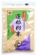 ムソー 蓮根粉末(50g)