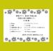 単独公演 ライブ音源 〜3人組 編〜(2020.8.22 銀座ミーヤカフェ)