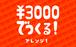 【アレンジ1】ホームページのテーマを決める / 3000円で作る!ホームページHTML&CSSファイルセット