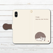 #053-013 iPhoneケース スマホケース 手帳型 全機種対応 シンプル 可愛い iPhoneXS/X Xperia iPhone5/6/6s/7/8 ケース おしゃれ Galaxy ARROWS AQUOS HUAWEI Zenfone タイトル:幸せハリネズミ 手帳型iPhone,Androidケース パターン1 作:Hanami