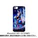 iPhone5,6,7/8ケース(ツヤあり):アクエリアス(水瓶座)11_aquarius(kagaya)