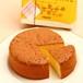 滝川バターケーキ