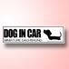 シンプルステッカー(DOG IN CAR)ホワイト ダックスフンド スムース