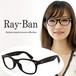 レイバン 眼鏡 メガネ rx5184f 52mm 2000 ニューウェイファーラー rb5184f NEW WAYFARER Ray-Ban 眼鏡 メンズ レディース 黒ぶち