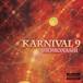 KARNIVAL 9(CDアルバム)