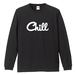 Chill Long Sleeve T-Shirts