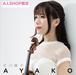 CD『AYAKO』 10thアナザーB